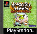 Cover :: Harvest Moon