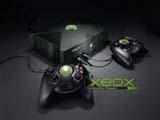 Xbox: Start in Deutschland = Preiseinbruch!